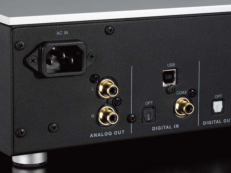 Koax-, optischer und USB-Eingang mit Bulk Pet®-Übertragung